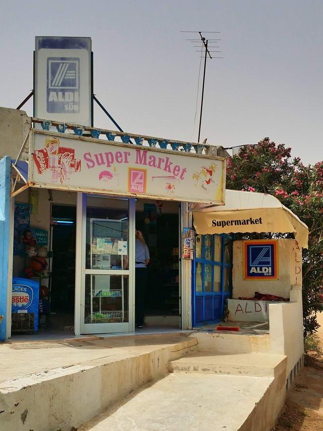 El Mouradi Djerba Menzel ALDI Süd
